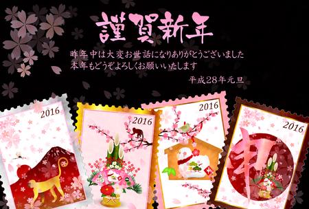 sho: Monkey stamp New Years card