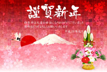 arbol de cerezo: Monkey Fuji Kadomatsu