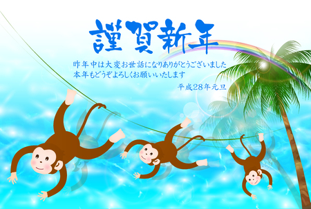 suspend: Monkey greeting cards background