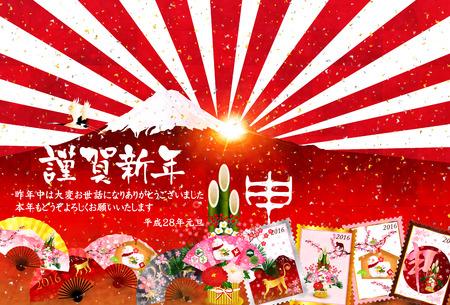 japanese pattern illustration: Monkey greeting cards background