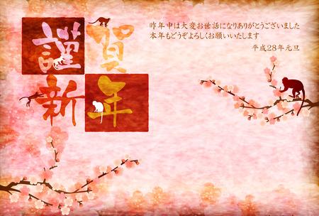 illustration vector: Monkey greeting cards background