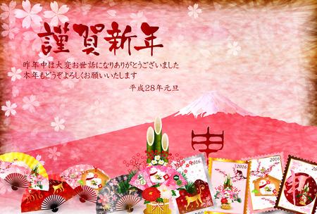 sho: Monkey Fuji cherry tree New Years card Illustration