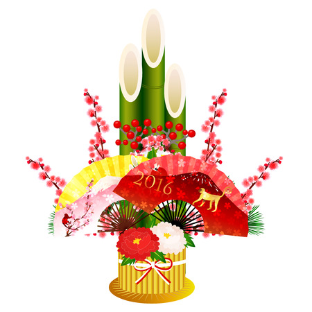 new year tree: Monkey Kadomatsu New Years card icon