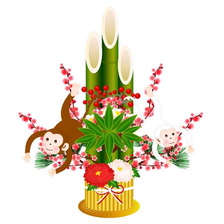 sho chiku bai: Monkey Kadomatsu New Years card icon