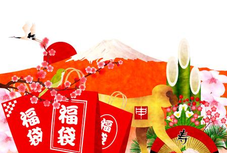 sho chiku bai: Selling monkey Fuji bags first