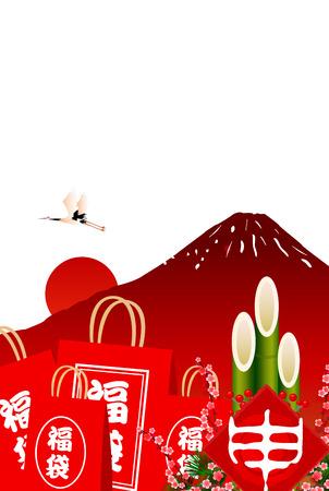 sho: Selling monkey Fuji bags first