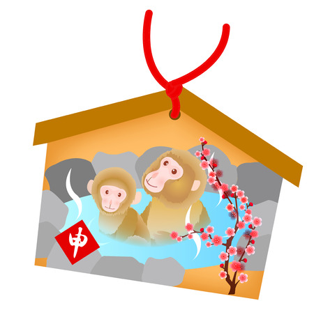 openair: Monkey Onsen cute greeting cards Illustration