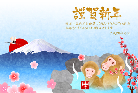 fondo primavera: Monkey Fuji hot spring background