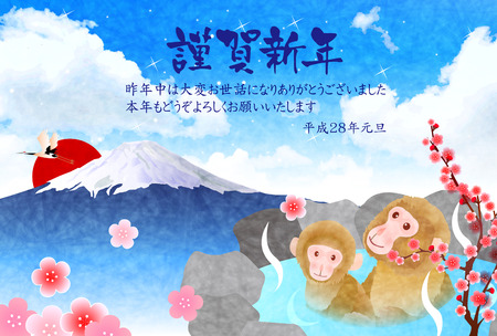 openair: Monkey Fuji hot spring greeting cards Illustration