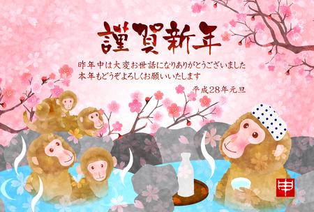 flower bath: Monkey Hot Springs New Years card background