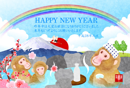 openair: Monkey Hot Springs New Years card background