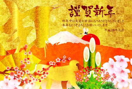 sho chiku bai: Monkey Fuji plum greeting cards Illustration