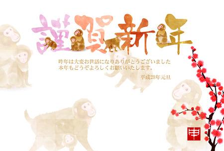 new years: Monkey plum New Years card background Illustration