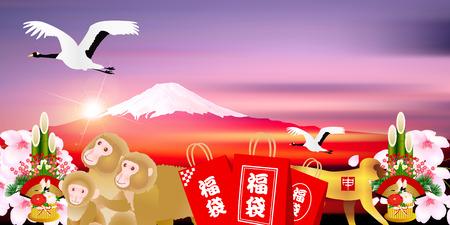sho: Monkey Fuji first sale background