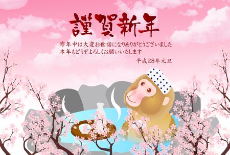 flower bath: Monkey cherry hot springs New Years card