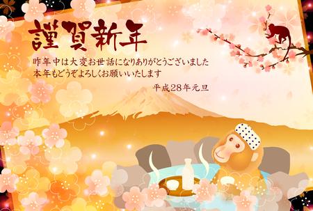 flower bath: Monkey Fuji hot spring background