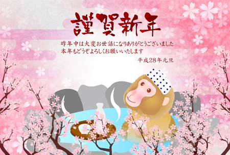 Monkey cherry hot springs New Years card