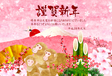 sho chiku bai: Monkey Fuji cherry tree New Years card Illustration