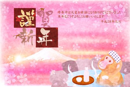 flower bath: Monkey Fuji cherry tree New Years card Illustration