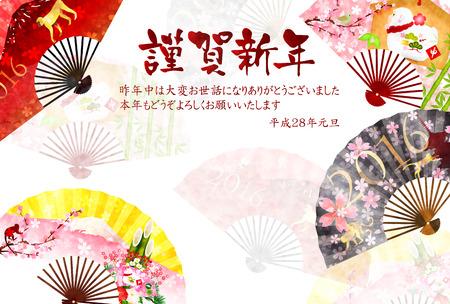 ema: Monkey Fuji New Years card background