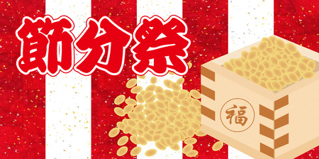 white beans: Setsubun beans red and white background
