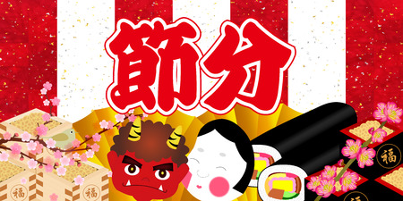 a sense of: Setsubun beans demon background