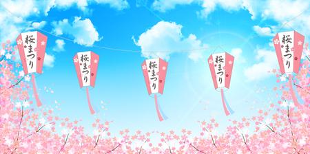 Cherry Blossom Festival Spring background