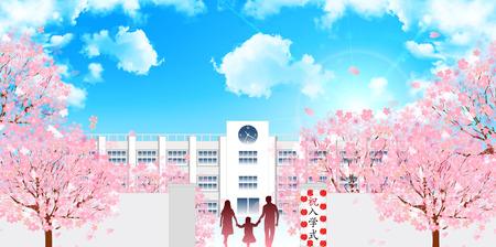 schoolhouse: Cherry school spring background