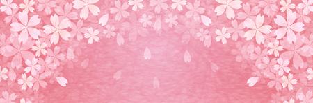 Wiśniowe tło kwiatu wiosny Ilustracje wektorowe