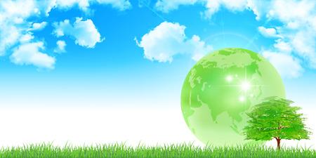 Earth tree fresh green background 일러스트