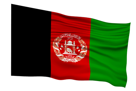 afghanistan: Afghanistan Flags Country icon