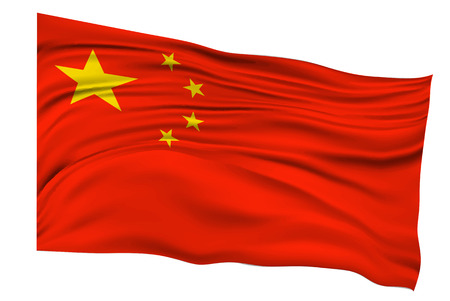 country: China Flags Country icon