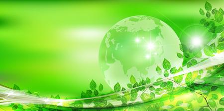 early summer: Leaf earth fresh green background Illustration