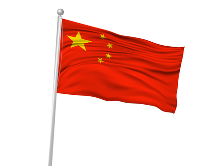 flag: China National flag Flag icon