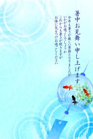 Wind chimes goldfish summer greeting background