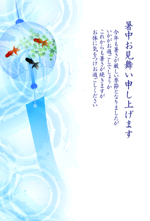 wind chimes: Wind chimes goldfish summer greeting background