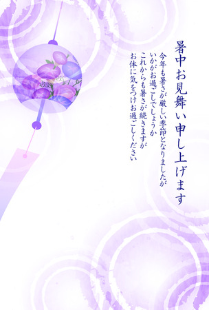 wind chimes: Wind chimes morning glory summer greeting background