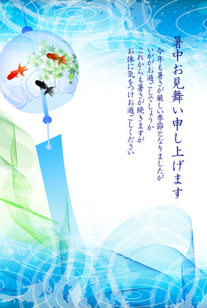Wind chimes goldfish summer greeting background