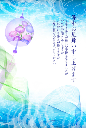 chimes: Wind chimes morning glory summer greeting background