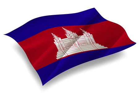 cambodia: Cambodia Country flag icon