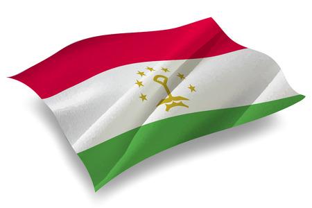 tajikistan: Tajikistan Country flag icon Illustration