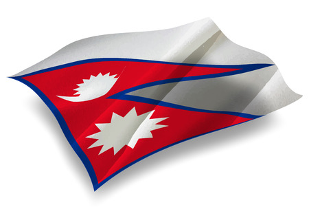 nepal: Nepal Country flag icon Illustration