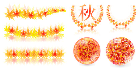 fall leaves: Autumn leaves fall frame icon