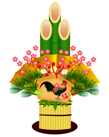 kadomatsu: Rooster Kadomatsu New Years card icon Illustration