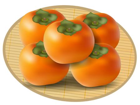 persimmon: Persimmon fruit autumn icon Illustration