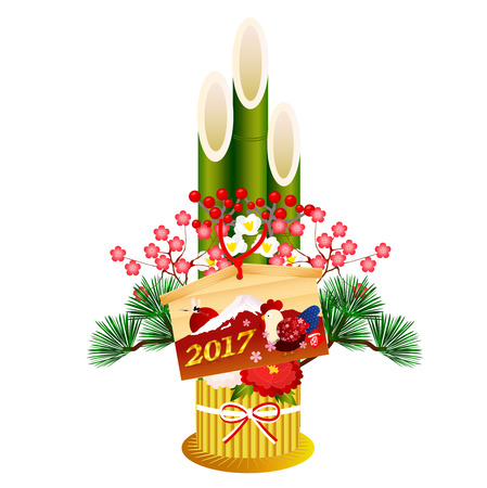 kadomatsu: Rooster Zodiac New Years card icon