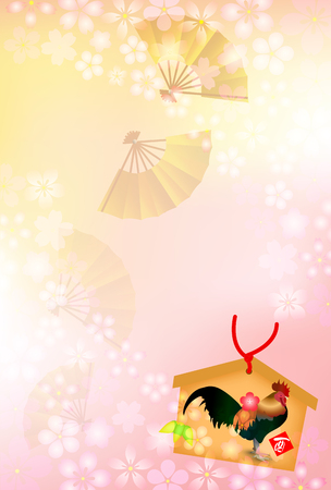 ema: Rooster cherry tree New Years card background Illustration