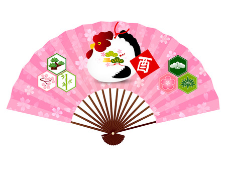 sho chiku bai: Rooster New Years card fan icon Illustration