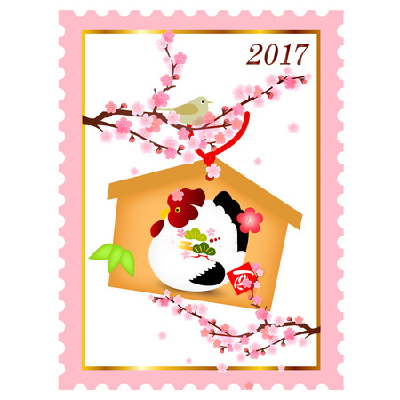 ema: Rooster chicken stamp New Years card