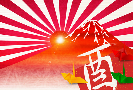 New Years card crane Fuji background